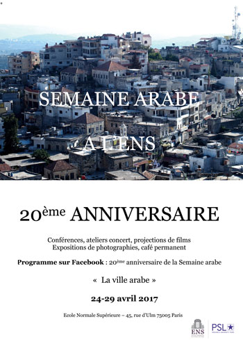 http://www.ens.fr/sites/default/files/SEMAINE-ARABE-affiche-1.jpg