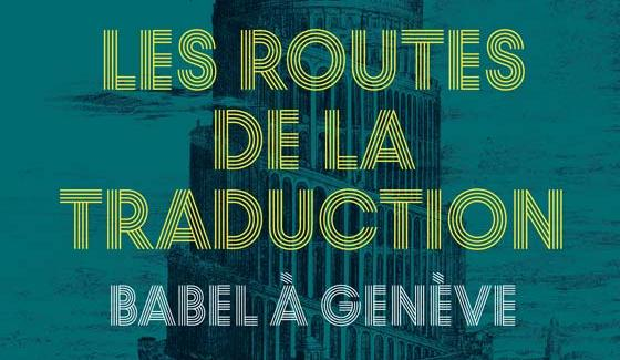 Actu_Routes-de-la-traduction